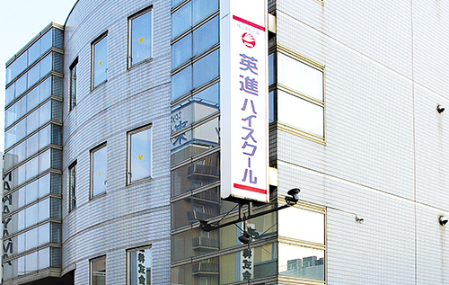 桐生ハイスクール校