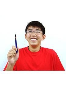 館林市立第四中学校2年  飯島 崚太くん  (館林校)