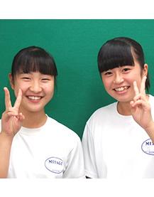 前橋市立宮城中学校卒業  西目 桃子さん 小池 璃子さん  (桐生新里校)
