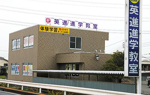 太田宝泉校