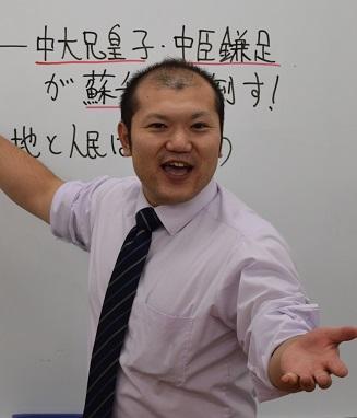 英進 桐生中央校