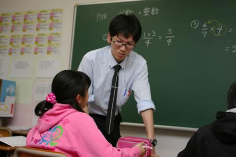 小学生の疑問・興味を喚起し、わくわくさせる対話型授業