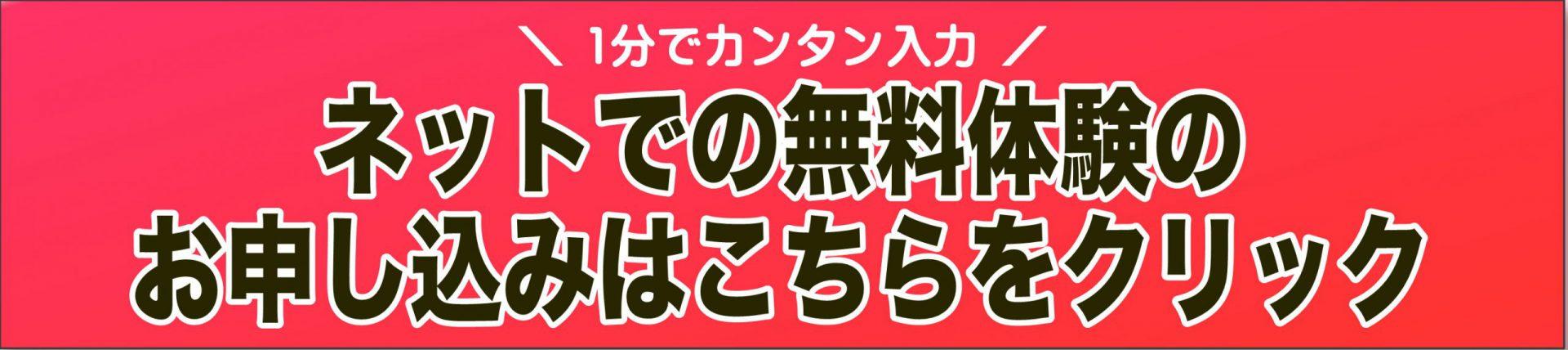 桐生市の個別指導塾
