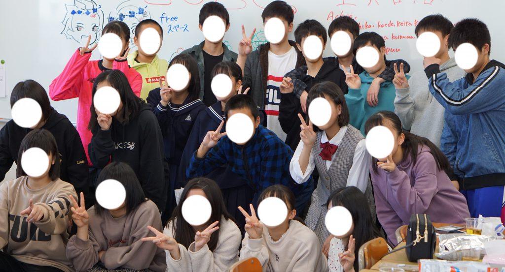 卒塾会での記念写真